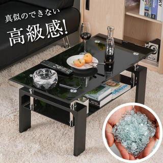 ガラス テーブル ブラック ローテーブル(ローテーブル)