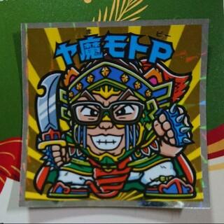 パズドラマンシール  No.23(その他)