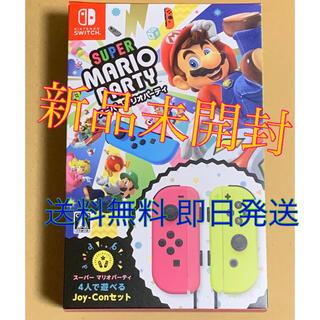 ニンテンドースイッチ(Nintendo Switch)の未開封 スーパーマリオパーティー 4人で遊べる Joy-Conセット(携帯用ゲームソフト)