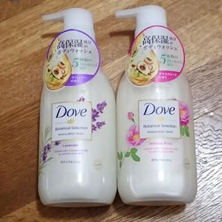 ユニリーバ(Unilever)のダヴ ボディウォッシュ ボタニカルセレクション ポンプ(500g)×2本(ボディソープ/石鹸)