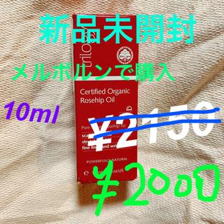 trilogy - お値下げ🔻トリロジー ローズヒップオイル ロールオン10ml