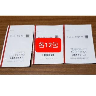 オオツカセイヤク(大塚製薬)のインナーシグナル お試し 合計36包(化粧水/ローション)