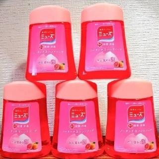 ミューズ ノータッチ グレープフルーツの香り(ボディソープ/石鹸)