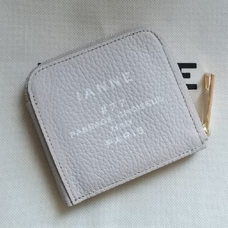 ATAO - IANNE 財布👛 ポトゥリブラン