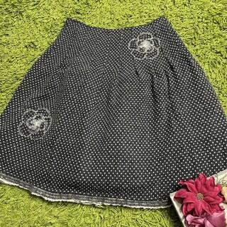 ルネ(René)のルネRene レディフラワープリントスカート(ひざ丈スカート)