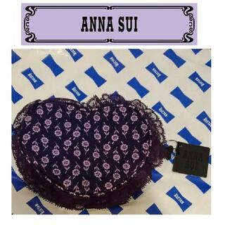 アナスイ(ANNA SUI)の新品タグ付 アナスイ/ANNA SUI ミラー付 ポーチ(ポーチ)