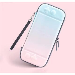 【超可愛い限定色】Nintendo Switch 対応 ハードケース(その他)