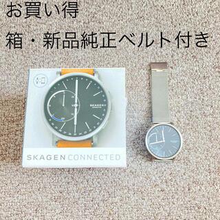 スカーゲン(SKAGEN)の[お買い得]スカーゲン スマートウォッチ(腕時計(デジタル))