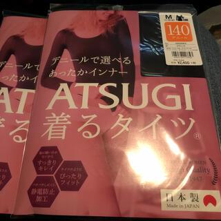 アツギ(Atsugi)の【2枚セット】着るタイツ ・140デニール 8分袖インナー Uネック 日本製(アンダーシャツ/防寒インナー)