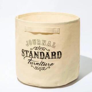 ジャーナルスタンダード(JOURNAL STANDARD)のグロー 付録 ジャーナルスタンダード ファニチャー  バケツ型収納バッグ(バスケット/かご)