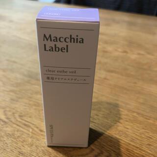 Macchia Label - Macchia Label  薬用クリアエステヴェール