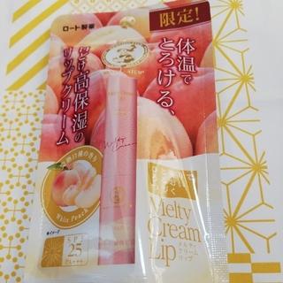 ロートセイヤク(ロート製薬)のメルティクリームリップ 完熟白桃の香り🍑(リップケア/リップクリーム)