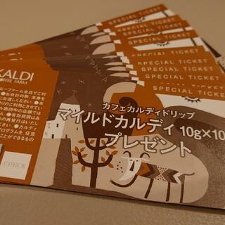 KALDI - マイルドカルディ引換券 12枚