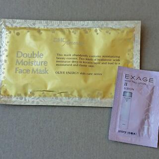 ディーエイチシー(DHC)のDHC ダブルモイスチュア マスク/シート状美容パック/20ml+化粧水(パック/フェイスマスク)