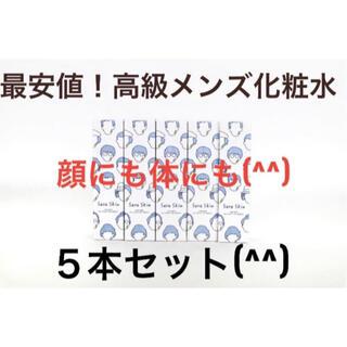 最安値 サラスキン 5本セット アフターシェーブローション 化粧水 メンズ(シェービングローション)