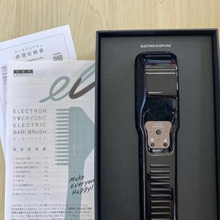 YA-MAN - ¥14000相当プレゼント付新品デンキバリブラシ