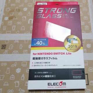 ELECOM スイッチ switch lite ブルーライトカットガラスフィルム(家庭用ゲーム機本体)