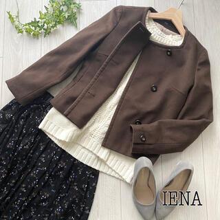 IENA - 【イエナ】カシミヤ混ノーカラージャケットコート