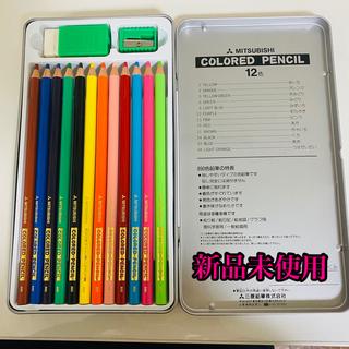 ミツビシ(三菱)の【未使用✨】三菱 12色 色鉛筆(色鉛筆)