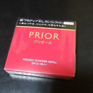 プリオール(PRIOR)の資生堂 プリオール 美つやアップおしろい レフィル ベージュ(9.5g)(フェイスパウダー)