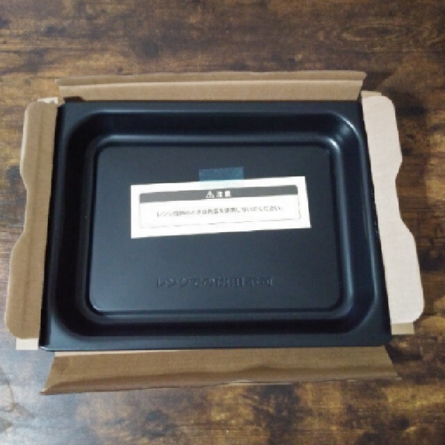BALMUDA(バルミューダ)の新品バルミューダオーブンレンジオーブン角皿 インテリア/住まい/日用品のキッチン/食器(調理道具/製菓道具)の商品写真