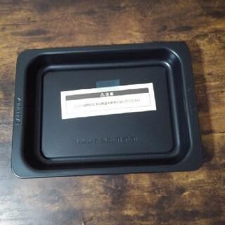 バルミューダ(BALMUDA)の新品バルミューダオーブンレンジオーブン角皿(調理道具/製菓道具)