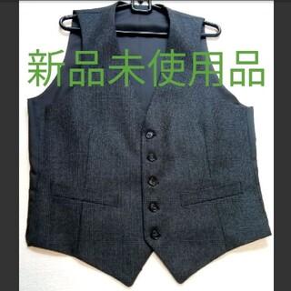 スーツベスト ダークグレー グレンチェック A5  国内縫製品  新品未使用(スーツベスト)
