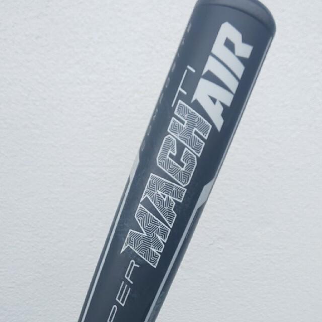 Rawlings(ローリングス)の軟式複合バット スポーツ/アウトドアの野球(バット)の商品写真