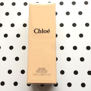 Chloe - ♡Chloe クロエ パフュームハンドクリーム 75ml  新品未開封