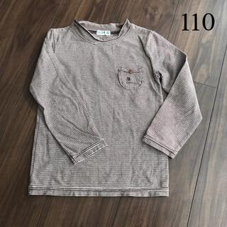 ラグマート(RAG MART)のラグマート ハイネック 110(Tシャツ/カットソー)
