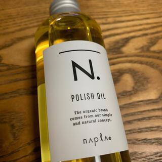 ナプラ(NAPUR)のN.ポリッシュオイル 150ml(ヘアケア)