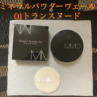 エムアイエムシー(MiMC)のMIMCエムアイエムシー01トランスヌード ミネラルパウダーヴェール パウダー(フェイスパウダー)