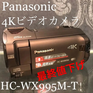 Panasonic - 最終値下げ Panasonic デジタル4Kビデオカメラ HC-WX995M-T