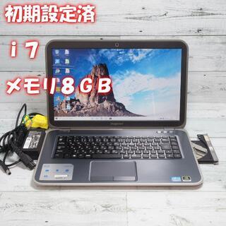 DELL - ノートパソコン DELL win10 i7 8GB 532GB YB271003