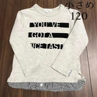 サンカンシオン(3can4on)の3can4on  長袖Tシャツ 120(Tシャツ/カットソー)