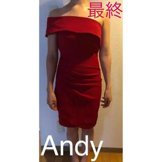 アンディ(Andy)の【美品】andy ワンショル ドレス ワンショルダー キャバ キャバドレス(ミニドレス)