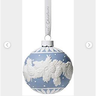 ウェッジウッド(WEDGWOOD)のウェッジウッド クリスマスオーナメント ウィンターパイン☆新品未使用☆箱入り(置物)