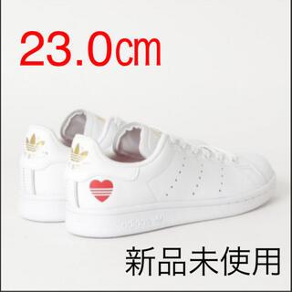 アディダス(adidas)の【新品】adidasオリジナルス スタンスミス FW6390 ホワイト ハート(スニーカー)
