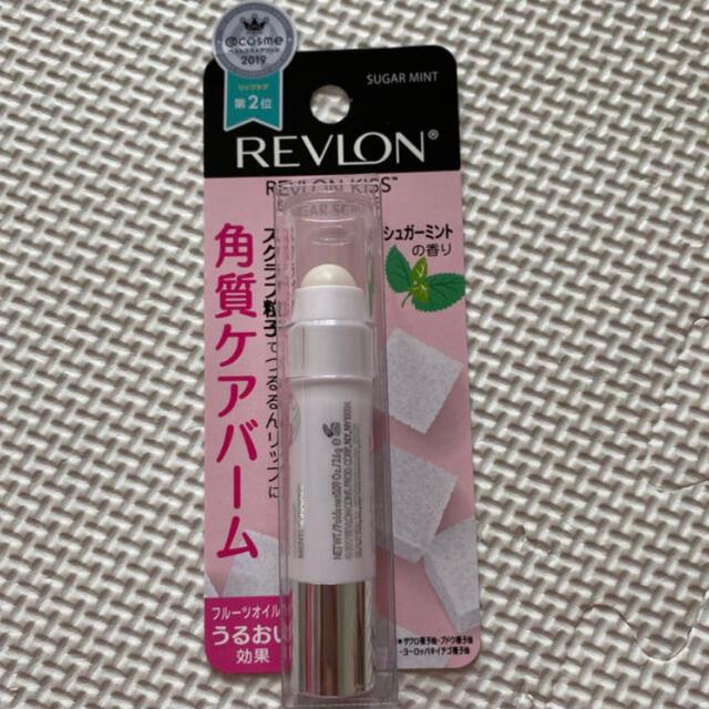REVLON(レブロン)のレブロン キスシュガースクラブ コスメ/美容のスキンケア/基礎化粧品(リップケア/リップクリーム)の商品写真