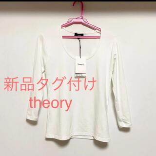 セオリー(theory)の新品タグ付セオリートップス(カットソー(長袖/七分))