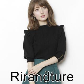 Rirandture - 新品 リランドチュール 肩フリルケーブルニット 雑誌掲載