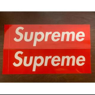 シュプリーム(Supreme)のSupreme ステッカー box logo シュプリーム sticker 2枚(その他)