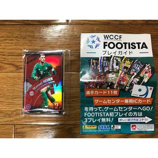 セガ(SEGA)の【貴重】footista wccf スターターキット【未開封】(野球/サッカーゲーム)