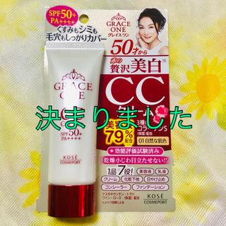 コーセー(KOSE)の⭐️決まりました グレイスワン CCクリームUV 01 自然な肌色(50g) (CCクリーム)