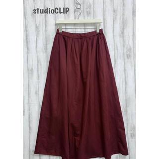 スタディオクリップ(STUDIO CLIP)の【studio CLIP】ロングスカート スタディオクリップ(ロングスカート)