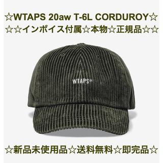 W)taps - ☆インボイス付属☆即完☆新品☆送料無料☆WTAPS 20aw T-6L CAP