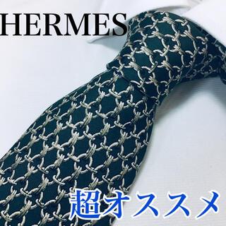 Hermes - 極美品 エルメス HERMES ネクタイ 総柄 早い者勝ち