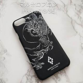 マルセロブロン(MARCELO BURLON)のマルセロブロン iPhone7/8/SE用ケース  ブランド(iPhoneケース)