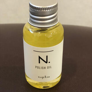 ナプラ(NAPUR)のポリッシュオイル(ヘアケア)