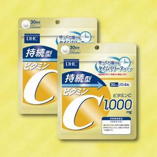 ディーエイチシー(DHC)のDHC持続型ビタミンC 30日分×2袋 賞味期限2022.7(その他)